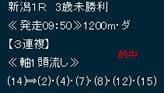 hy520.jpg