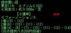 hy611_1.jpg