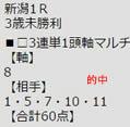 ichi430.jpg