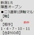 ichi513.jpg