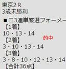 ichi521_3.jpg