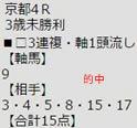 ichi527_1.jpg