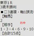 ichi528.jpg