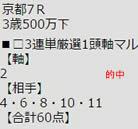 ichi56_2.jpg