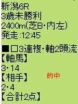ichi56_3.jpg