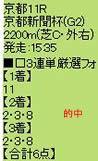 ichi56_5.jpg