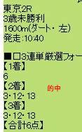 ichi611_5.jpg