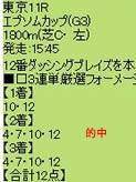 ichi611_9.jpg