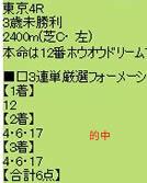 ichi64_5.jpg