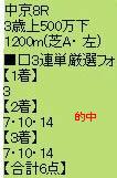 ichi72_7.jpg