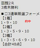 ichi78_2.jpg