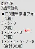 ichi78_5.jpg