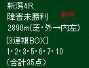 ike429_1.jpg