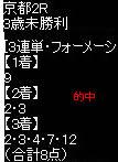 ike513_3.jpg