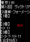 ike514_7.jpg