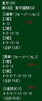 ike528_1.jpg