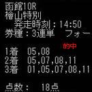 ore72_2.jpg