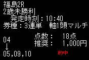 ore78_1.jpg