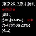 sen64_2.jpg