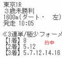 sh64_3.jpg