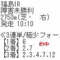sh78_2.jpg