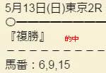 sou513.jpg
