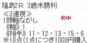 sy78_2.jpg
