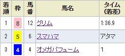 tokyo10_513.jpg