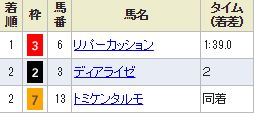 tokyo2_611.jpg