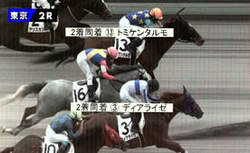 tokyo2_611_2.jpg
