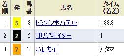 tokyo3_56.jpg