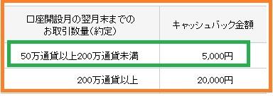 20170621150308f50.jpg