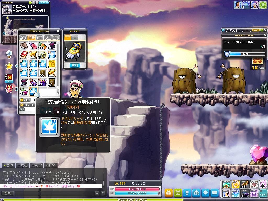 Maple170510_003611.jpg