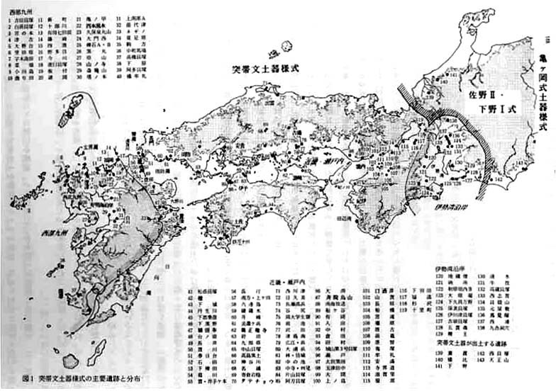 突帯文土器分布図