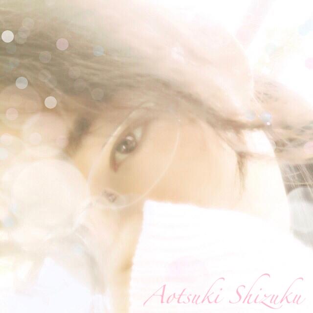 2017shizuku_eye.jpg
