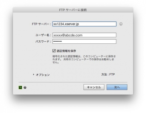 FTPUP_01.jpg