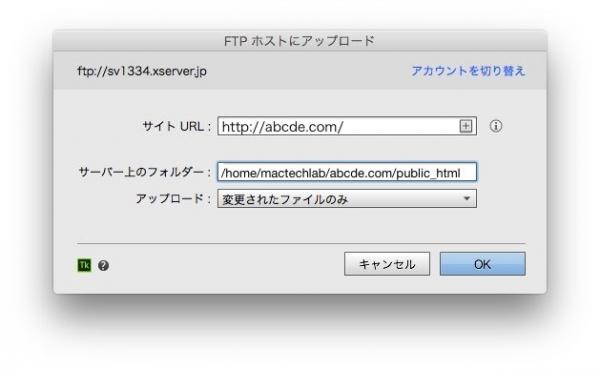 FTPUP_02.jpg
