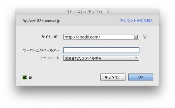 FTPUP_03.jpg