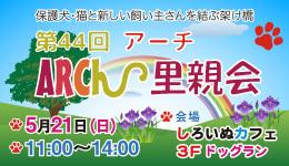 satooyakai-44.jpg