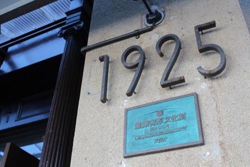 0244:豊岡1925 メイン