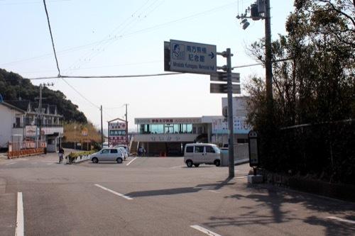 0247:南方熊楠記念館 臨海バス停