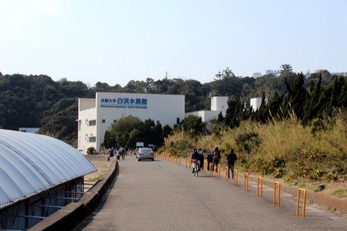 0247:南方熊楠記念館 番所山への道のり