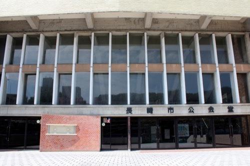 0251:長崎市公会堂 玄関①