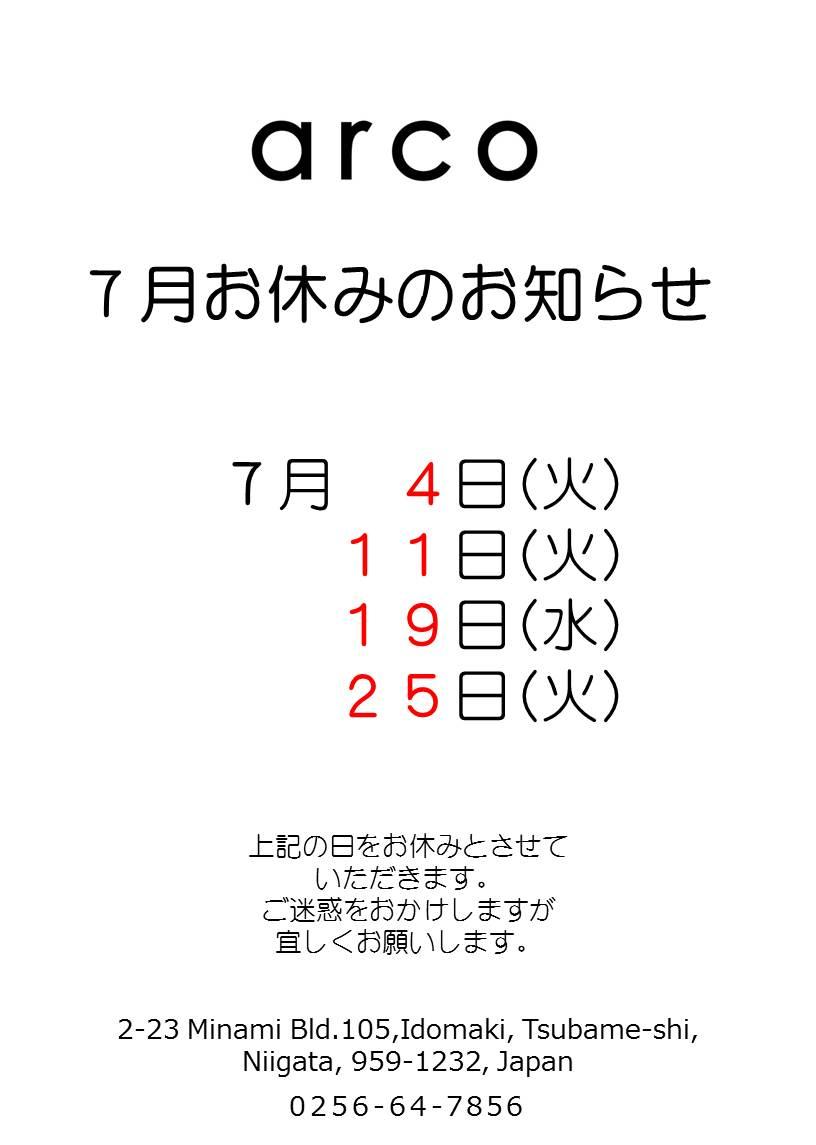 20170702151031cc4.jpg