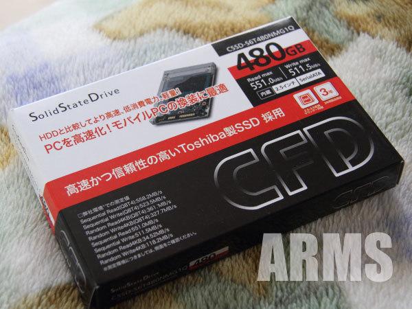 DELL OPTIPLEX 7010 SSD交換 1