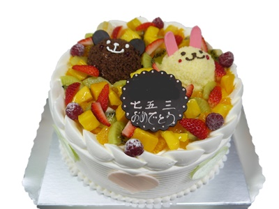 七五三お祝いアニマルケーキ