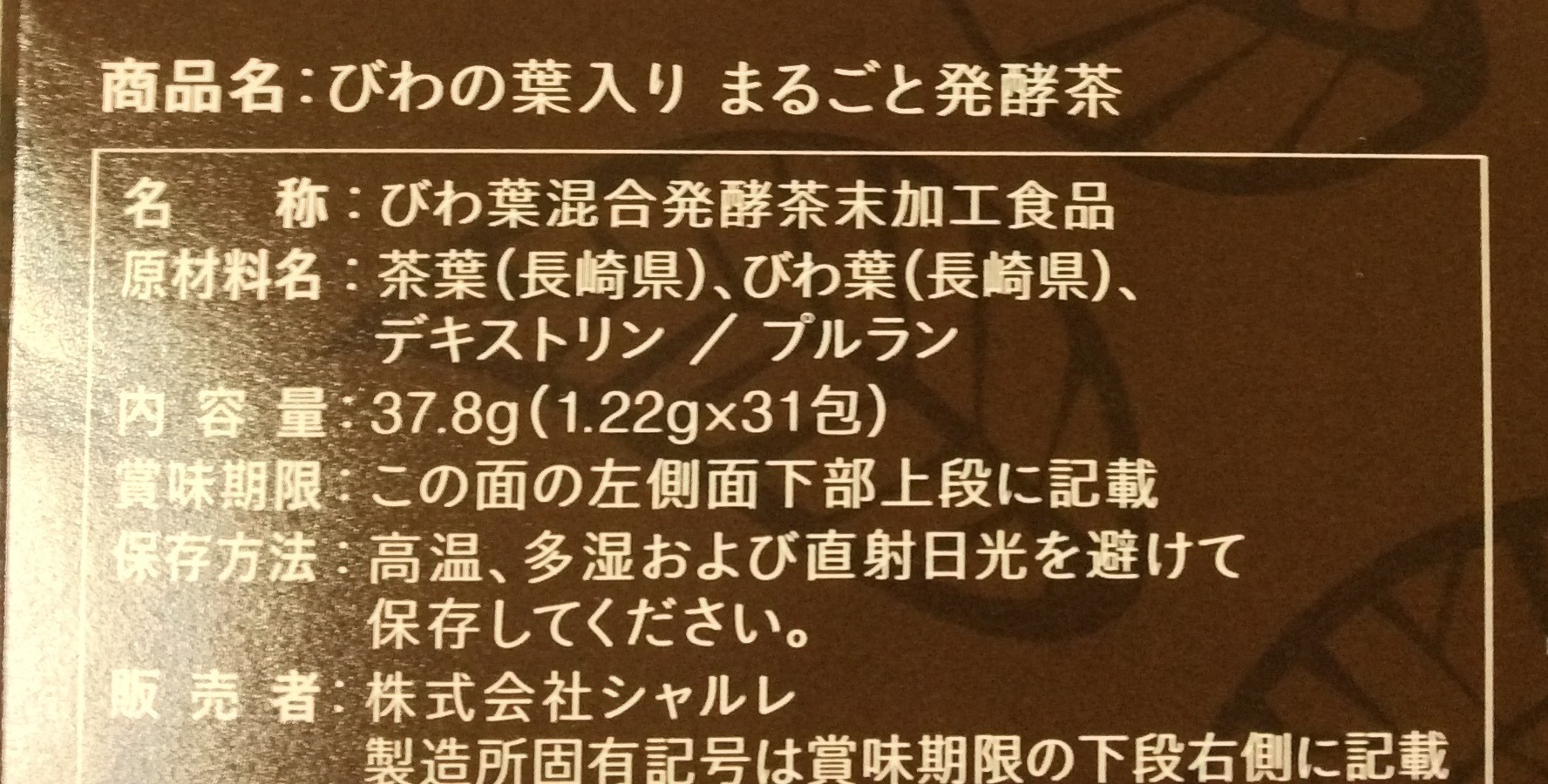 22795649-9C61-43F7-A9F1-AEFCD66DCF9D.jpeg