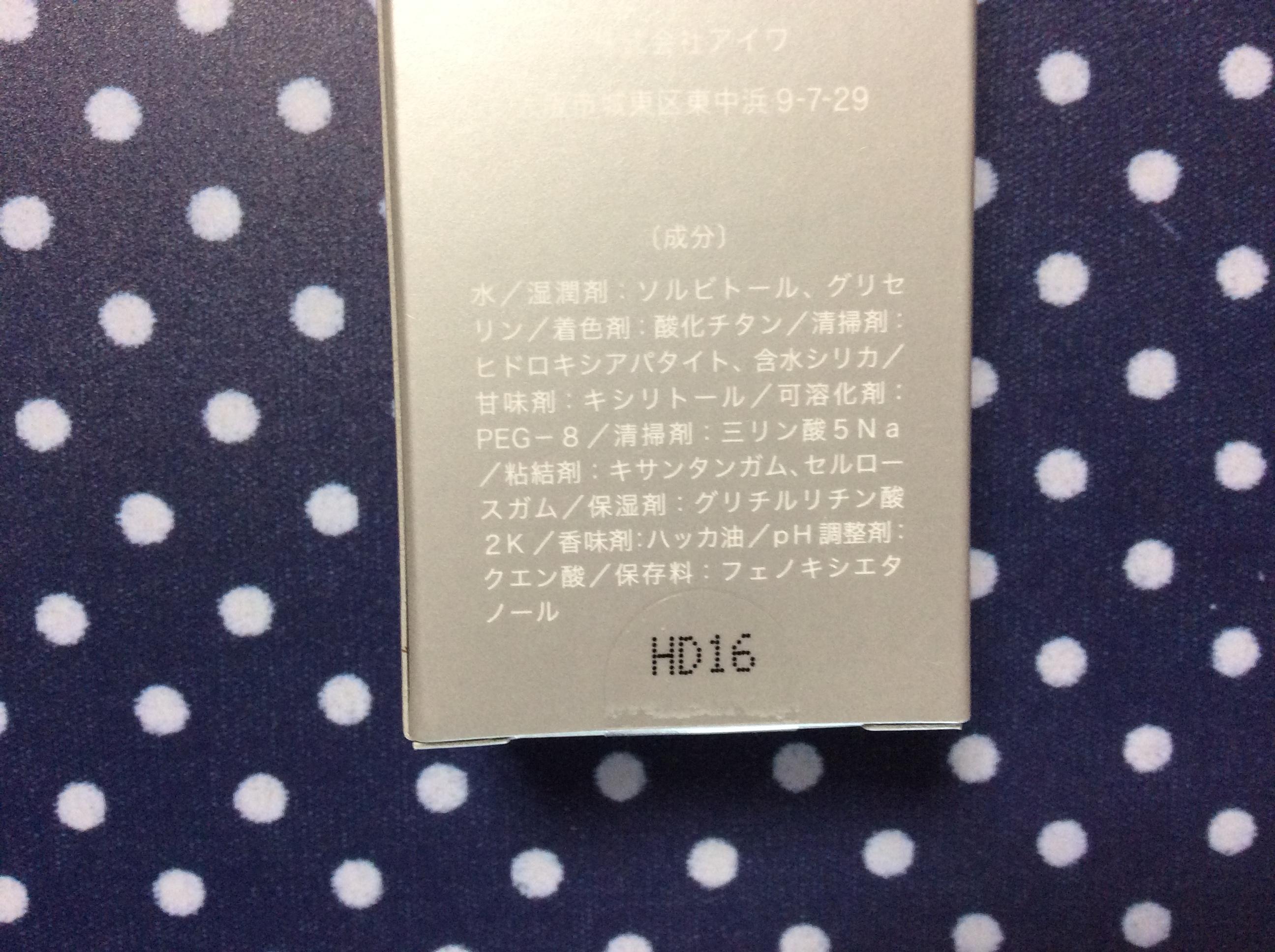 D3FAEE90-F085-43DA-9917-2BBC981012C8.jpeg
