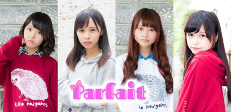 0607n_parfai.jpg