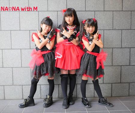 NANA_with_M_s.jpg